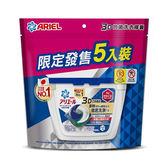 ARIEL 3D抗菌洗衣膠囊5顆袋裝 【康是美】
