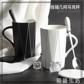 ins簡約陶瓷水杯子情侶個性創意潮流馬克杯帶蓋勺家用咖啡早餐杯 初語生活