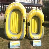 單人充氣船橡皮艇塑料艇皮劃艇氣墊船釣魚船劃槳沙灘成人救生【悟空有貨】