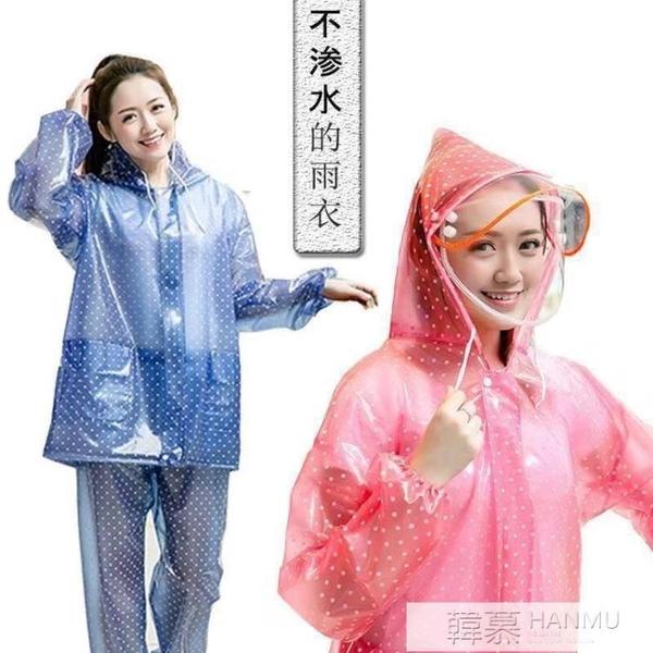 雙帽檐雨衣雨褲套裝成人男女式防水全身分體戶外透明薄款野趣雨衣  4.4超級品牌日