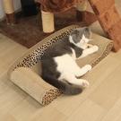 貓抓板 背靠式磨爪器耐磨瓦楞紙貓窩大號貓沙發耐磨貓咪玩具用品【八折搶購】
