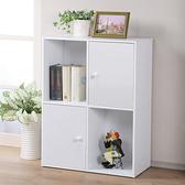 YoStyle 現代風四格二門置物櫃(純白色) 展示櫃 櫥櫃 收納櫃 組合櫃 書櫃 床邊櫃