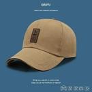 鴨舌帽 男士棒球帽春秋韓版帆布中標帽子男2021新款棉布遮陽防曬帽鴨舌帽