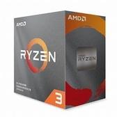 AMD Ryzen R3-3100 處理器(四核八緒/AM4/內含風扇/無內顯)【刷卡含稅價】