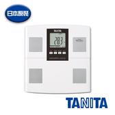 現折200~TANITA體組成計BC756,日本原裝進口,贈送兩大好禮(送完為止)
