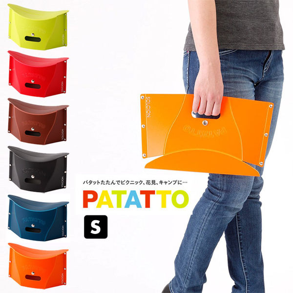 PATATTO mini超輕量可折疊攜帶式椅子 耐重100KG 野餐椅 攜帶椅 摺疊椅 折疊椅 尺寸S 日本進口正版