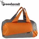【蜂鳥 greenhermit 超輕旅行提包 橘40L】CT1340/輕量旅行提包/折疊包/購物袋/手提袋/托