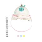 【貝麗瑪丹】幼童空頂防護帽 TPU材質 透明面罩 防飛沫 防風 防塵 防油 穿戴簡單