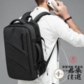 雙肩包男士背包大容量旅行李包15.6寸筆記本電腦包【君來佳選】