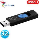 ADATA 威剛 UV320 32GB USB3.1 上推式隨身碟 ( 黑色 )