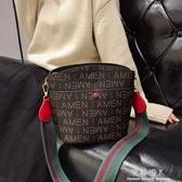 包包女秋季百搭單肩包大容量多口袋個性潮貝殼斜跨水桶包  【快速出貨】