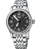 ORIS 豪利時 Hunter Team PS 飛行機械手錶-灰/鋼帶 0173376494063-SetMB