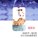 [機殼喵喵] 華碩 asus ZenFone go ZB552KL X007DB 手機殼 軟殼 保護套 貓戀魚