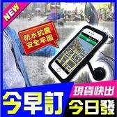 [24hr-現貨快出] 超 防水 車用 手機 支架 防摔殼 寶可夢 必備神器 夾式 吸盤 兩用型 手機殼 i6s i7 plus