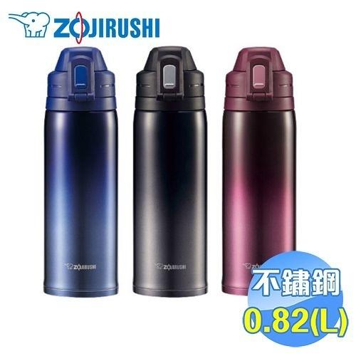 象印 Zojirushi 0.82L SLiT運動型不鏽鋼真空保冷瓶 SD-ES08