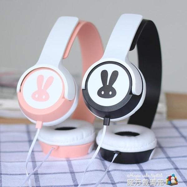 學生少女心動漫耳機頭戴式女生可愛潮有線創意韓版筆記本手機OPPO  魔方數碼館