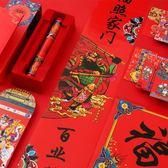 【新年鉅惠】新年豬年對聯禮盒禮包紅包對聯春聯門幅福字LOGO