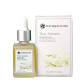 【南紡購物中心】Bath & Bloom 泰國茉莉香氛油 30ml