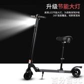 電動車 電動滑板車成年人兩輪踏板車小型電瓶車女迷你折疊代步神器 WJ百分百