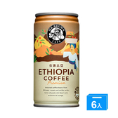 伯朗衣索比亞咖啡240MLx6【愛買】