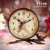 歐式靜音臺鐘臥室客廳鐘錶擺件田園鐵藝小鐘臺式鐘座鐘時鐘(T1116小鳥古銅)