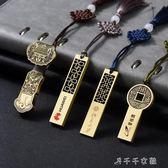 復古典隨身碟32g金屬創意中國風商務禮品個性刻字定制logo千千女鞋