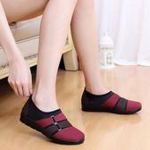 新款老北京布鞋女鞋軟底防滑媽媽鞋中老年運動鞋休閒平底單鞋 水晶鞋坊