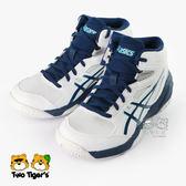ASICS 亞瑟士 DUNKSHOT MB 8 深藍 / 白 運動鞋 籃球鞋 中大童 NO.R4204