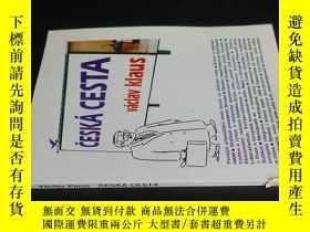 二手書博民逛書店罕見CESTAY5919 看圖 看圖