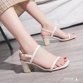新款露趾方頭涼鞋一字扣帶晚晚同款中高跟粗跟仙女鞋夏高跟鞋 提拉米蘇