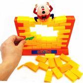 益智玩具拆墻砌墻游戲親子互動早教桌游