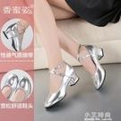 廣場舞女鞋跳舞鞋女士成人中跟低跟四季新款舞蹈軟底鞋子 小艾時尚