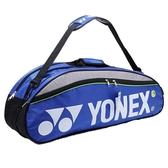 新款YY9332羽毛球包 尤尼克斯羽毛球拍包網球包袋 紅藍黑三色