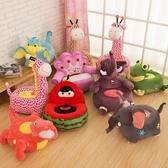 沙發卡通兒童座椅生日禮物童懶人沙發毛絨玩具【福喜行】