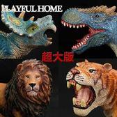 大號恐龍模型玩具軟膠動物仿真兒童套裝霸王龍慈母龍