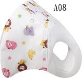 Prolevel【台灣製醫療級】成人/兒童3D立體彩色口罩-50入