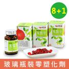 利目達純天然木鱉果買八罐送一罐(共540粒)