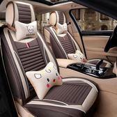 汽車坐墊通用全包圍座墊亞麻座椅套專用車墊