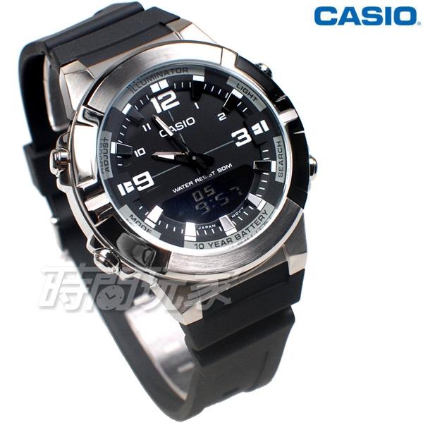 CASIO卡西歐 AMW-870-1A 10年電力 指針數位 雙顯 防水手錶 橡膠錶帶 計時碼錶 AMW-870-1AVDF