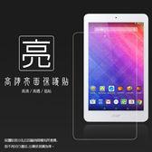 ◇亮面螢幕保護貼 Acer Iconia One 8 B1-820 平板保護貼 軟性 亮貼 亮面貼 保護膜