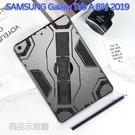 【鎧甲之盾】三星 Samsung Tab A 8.0吋 2019 P200/P205 多功能支架/軍工級防摔殼/手持可立式/變形防摔殼-ZW