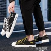 帆布鞋 夏季男鞋低筒帆布鞋男韓版潮流百搭休閒板鞋學生原宿布鞋透氣潮鞋 韓語空間