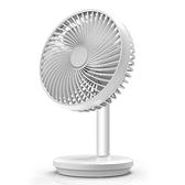 usb小風扇靜音可充電隨身學生宿舍辦公室桌面臺式迷你風扇手持便 至簡元素