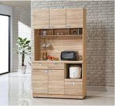 【新北大】H255-2 和風北原橡木4尺拉盤收納櫃/餐櫃(整組)(人造石)-2019購