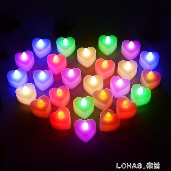 電子蠟燭浪漫LED蠟燭燈生日求婚表白蠟燭創意心形情人節佈置蠟燭 樂活生活館