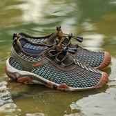 登山鞋 夏透氣網眼戶外牛筋底耐磨登山運動鞋男鞋網鞋越野鞋網面 萌萌小寵
