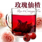 玫瑰仙楂茶包 花草茶 茶包 1包(20小...