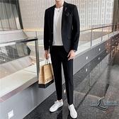 西服套裝男春秋修身韓版男士商務休閒西裝兩件套【邻家小鎮】