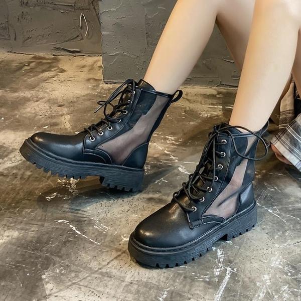 網紅瘦瘦馬丁短靴女潮ins增高英倫風2021新款春夏季薄款透氣百搭 【Ifashion】