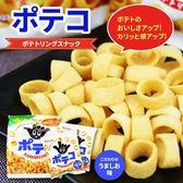 日本 Tohato 東鳩 手指圈圈餅 5包入【櫻桃飾品】【29194】